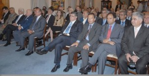 2010 Cyprus Conference
